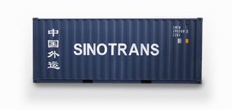 トランス シノ